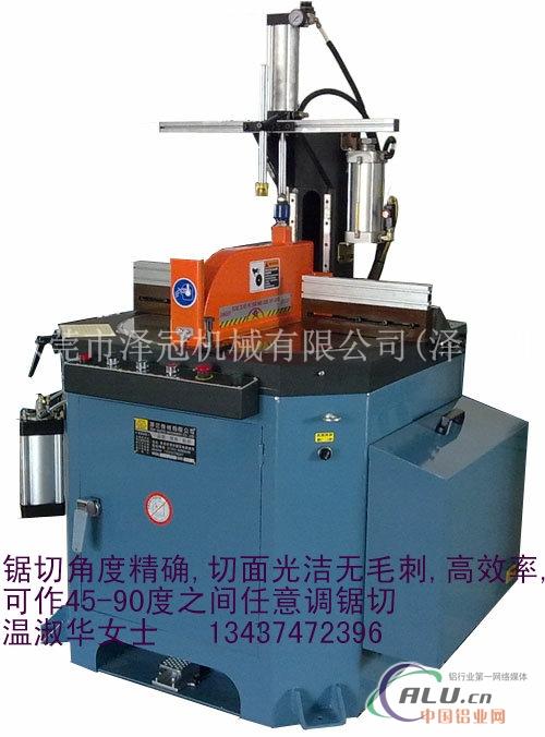 江苏铜排切割机 广东母线加工机