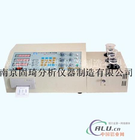 粉煤灰分析仪,粉煤灰化验仪器