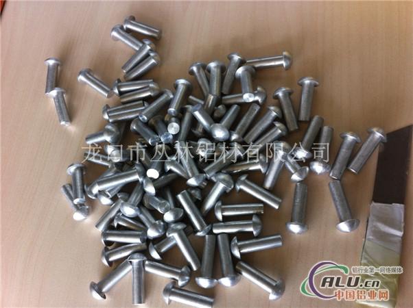 6082蘑菇顶铝合金铆钉批发