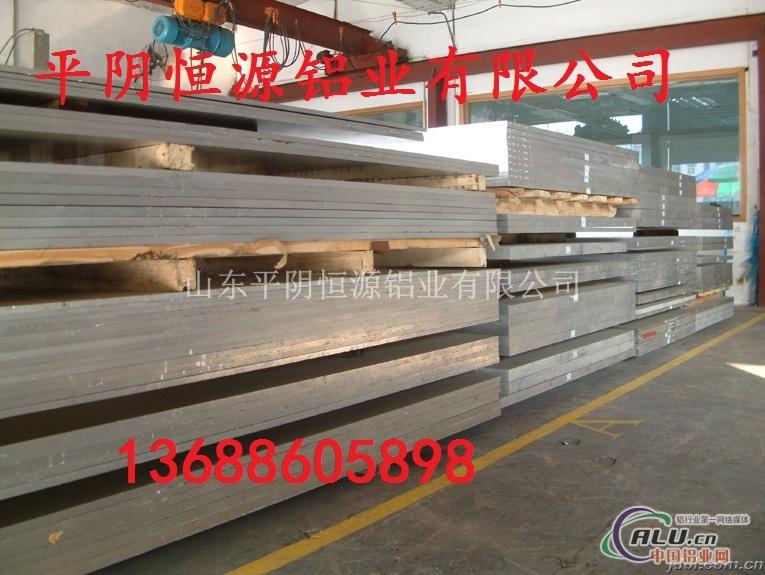 厂家生产纯铝卷 恒源