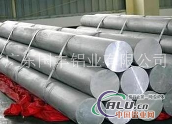 6063氧化铝棒、6063环保铝棒