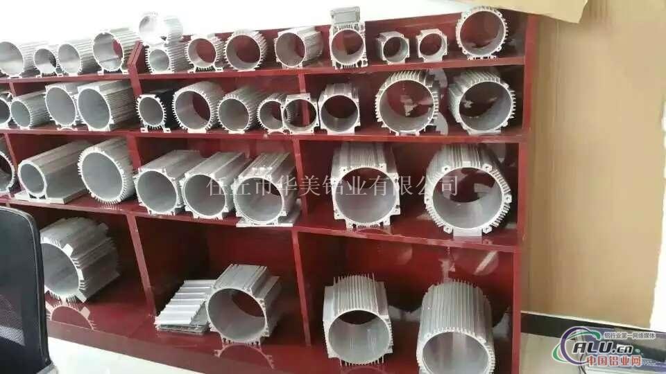 氧化铝材  电泳铝型材  粉末铝材