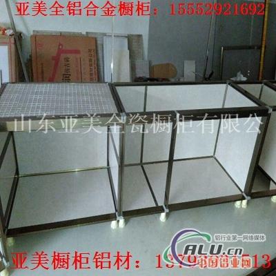瓷砖柜体铝材价格