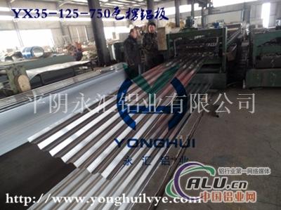 750型3003铝合金压型瓦楞铝板