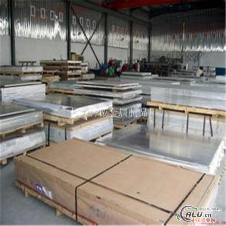 国标2A12CZ铝合金自然时效状态