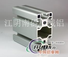 江阴铝合金制品加工厂