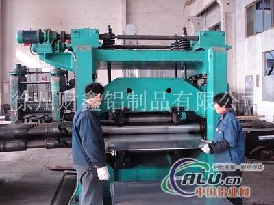 铝制品加工 订做铝板加工生产
