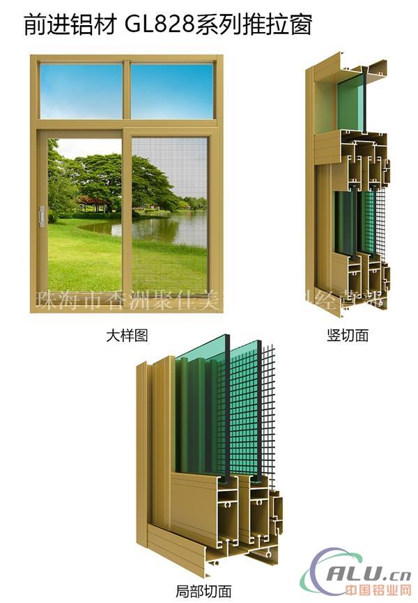 门窗铝材断桥铝型材铝合金幕墙型材
