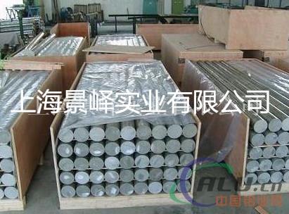5754板材、5754铝板、状态硬度、材质保证
