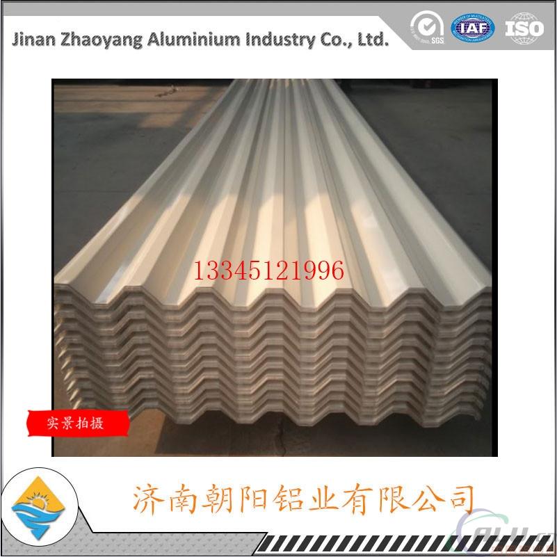屋顶用的铝瓦楞板V125型 压型铝板铝瓦