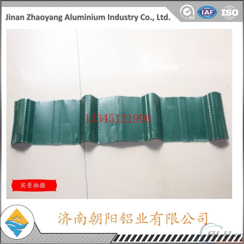 1.0mm铝瓦梯形铝瓦楞板