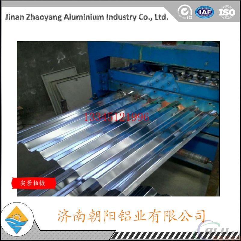 0.8厚度铝瓦楞板供应厂家