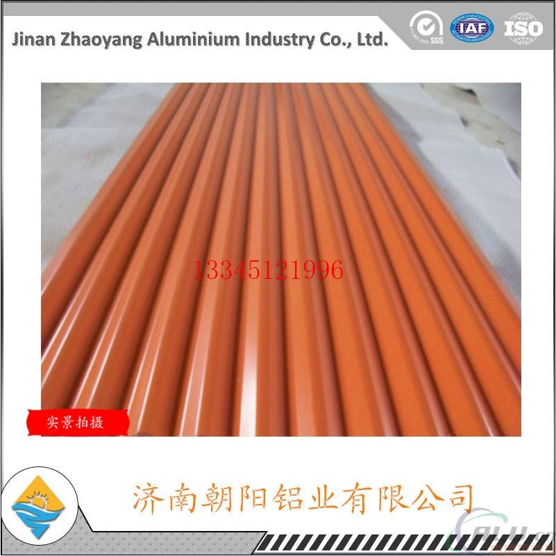 生产加工铝瓦楞板的厂家经销商