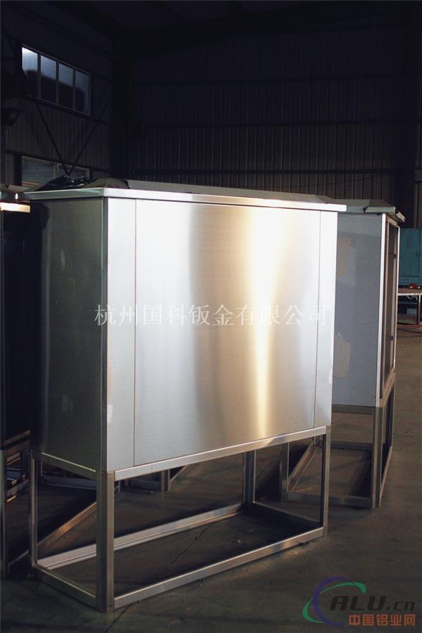 铝合金控制柜