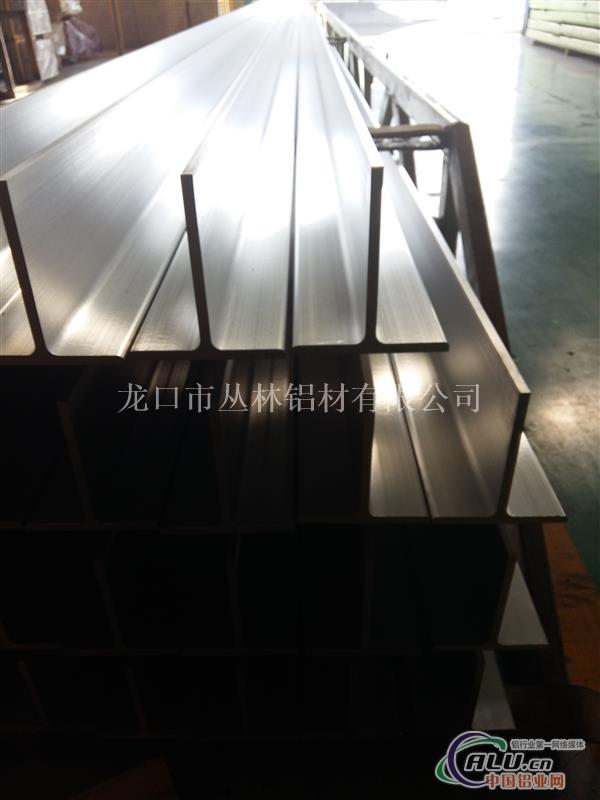 供应12米长的6061油罐汽车大梁型材