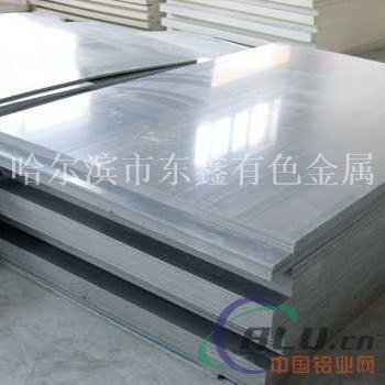 急处理6061T651 中厚铝板