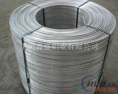 铝线、脱氧铝线、复饶铝线