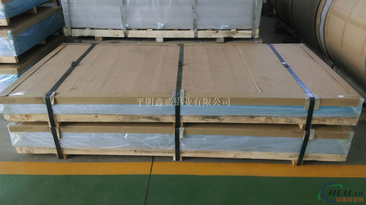 鑫盛铝业供应石化设备用宽幅铝板