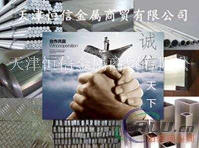 武汉6063T5氧化铝方管规格  6063铝合金管厂家