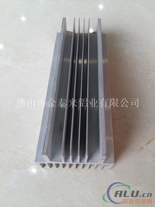 销售散热器 散热器型材