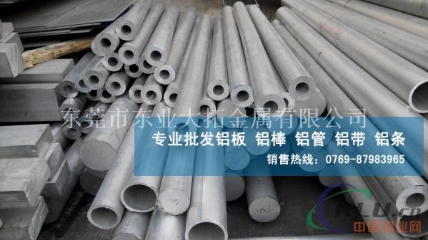 关于QC10铝圆棒 QC10铝合金材质