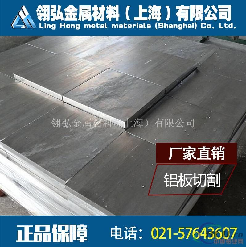 5050铝板.5050铝板价格