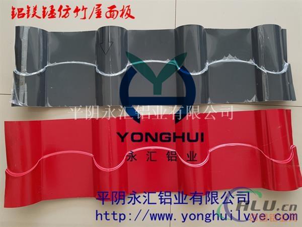 铝镁锰仿竹压型屋面板