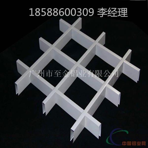 广西铝格栅铝合金格栅便宜批发18588600309