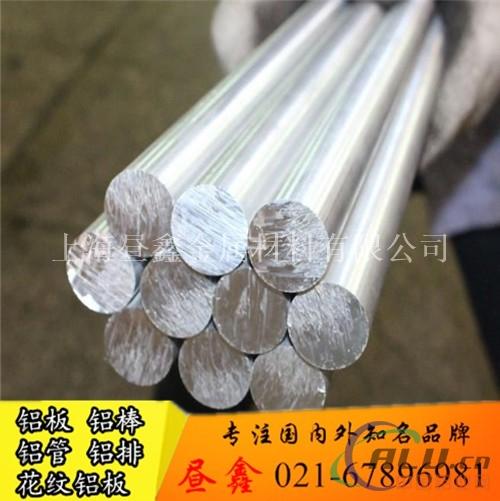 直销2024-T4耐磨铝棒成分多少
