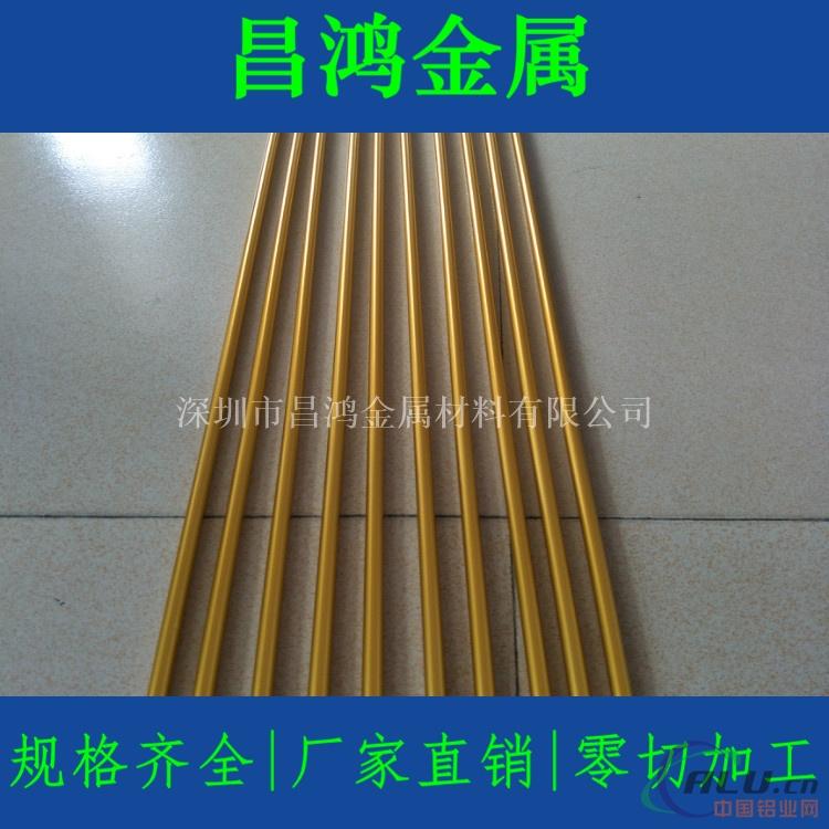 6063铝管 阳极氧化铝管 氧化彩色铝管
