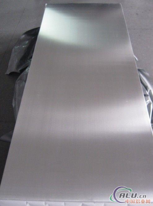 急处理7075T651铝板