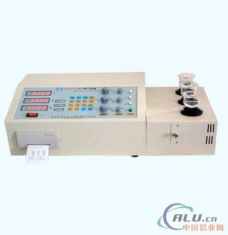 供应生铁分析仪