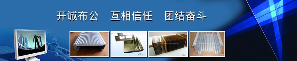 工业型铝材