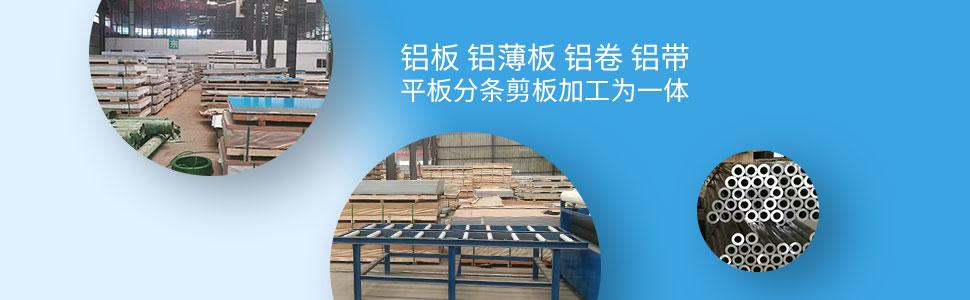 东莞市兴图特种金属有限公司
