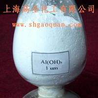 供应氢氧化铝6000目(高纯超微细)目数可以根据客户要求定制!