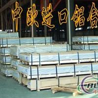 进口全硬铝板 7075铝合金圆棒 超硬铝合金价格