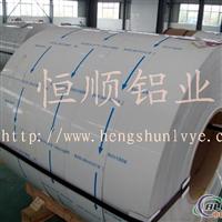 彩涂合金铝卷生产,涂层合金铝卷生产,氟碳彩涂铝卷生产,30033004