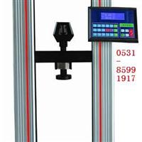 供应铝型材拉力试验机
