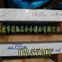 进口7075铝棒硬度高强度超厚铝板进口7075铝合金圆棒