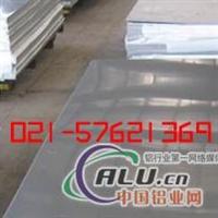 供应6061铝板6061铝棒6061铝合金