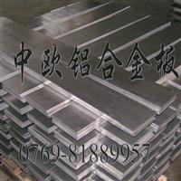 进口超硬铝板7075超硬铝棒价格进口7075铝合金圆棒