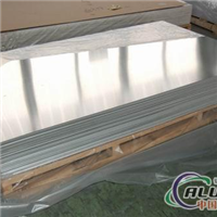 供应进口氧化铝板、进口氧化铝板