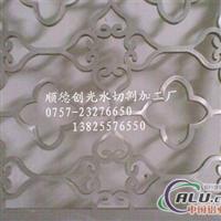 供应水切割加工 切割铝棒,铝管,铝条,大型铝板