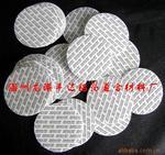 铝箔膜,铝箔袋,封口垫片