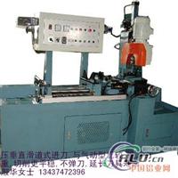 油压自动切割机 全自动管材切割机