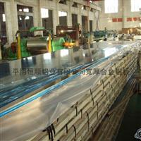 生产宽厚合金铝板,热轧合金铝板生产,3003,1070,5005,5052,6061