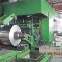 供应铝冷轧机、铝板带箔生产线成套设备