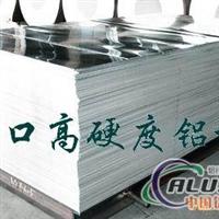 进口铝合金圆棒进口高耐磨铝合金进口铝合金