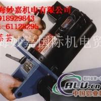 供应铝板专业电动坡口机