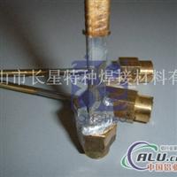 FC0215铜铝焊丝